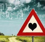 海贼王路飞Q版卖萌胜利手势图片