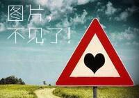 《原创》七夕节圈子祝福信息【FLAISH音画】 - 夏雪 - 大家好!欢迎您走进夏雪的情感音画空间