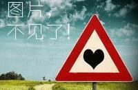 远远的,漫无边际的爱,填满我们的心房!